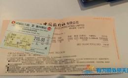 从香港HKTDC去广交会(广州)最方便的方法-坐火车!附广州地铁香港地铁图