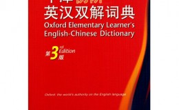 外贸人你生活中讲英文会优先于中文吗?