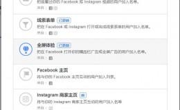 江门外贸企业为什么要做Facebook运营?