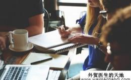 我是否要做外贸培训?你是否会做我的外贸学生?