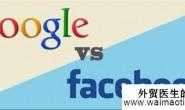 Facebook 广告系统比谷歌先进在哪里?