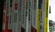 """江门外贸推广客户给了我一个""""任务"""",研究Google SEO"""