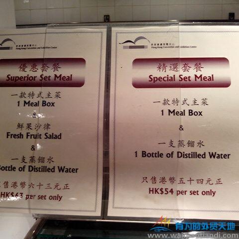 HKTDC食物1