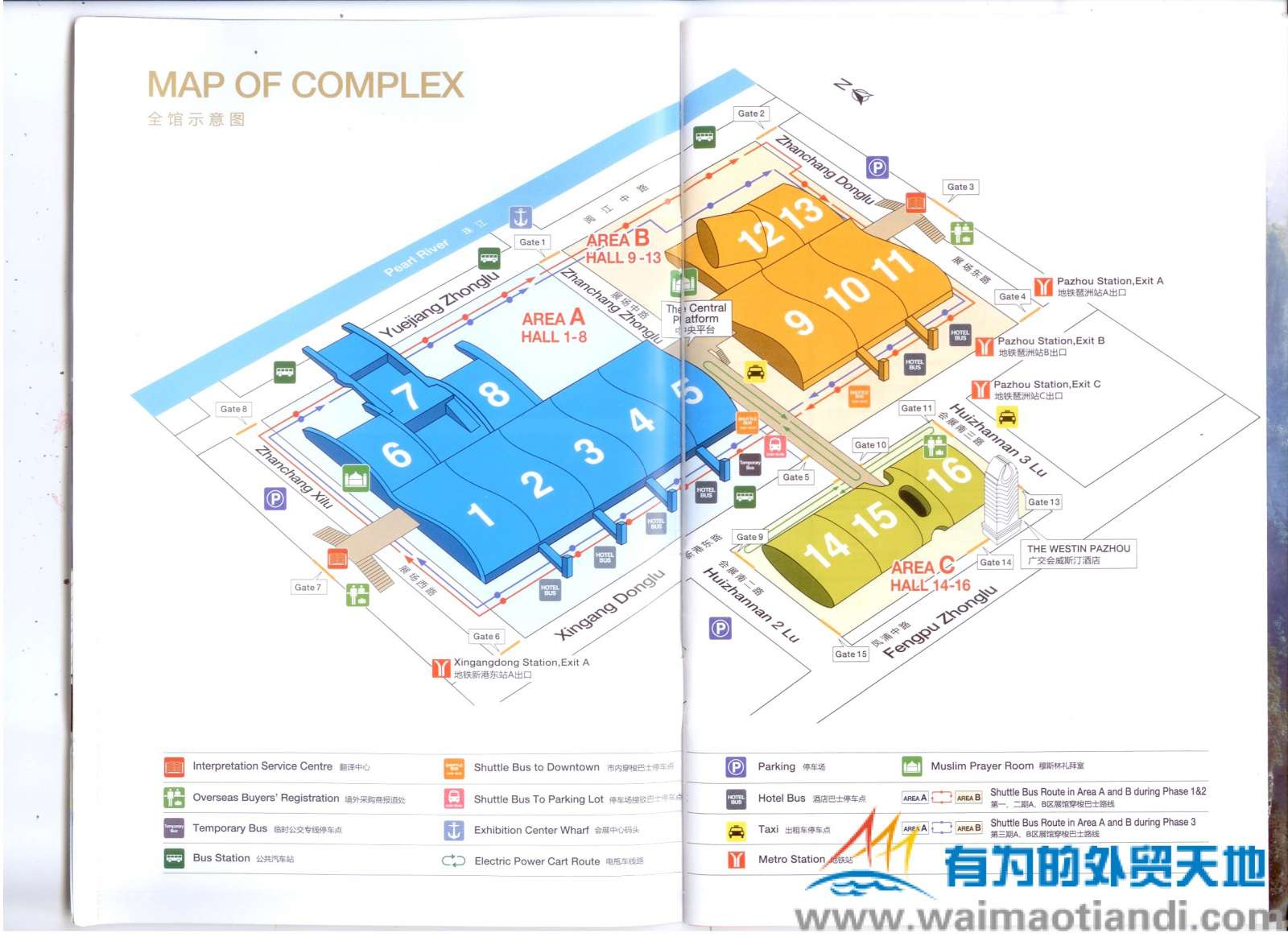 canton-fair-map-1